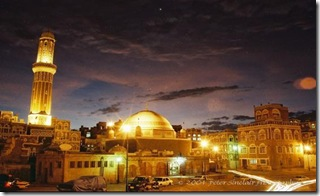 2663928-Old_Sana_at_night-Yemen