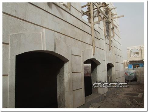 تصاميم هندسيه لفيلا بالماكس-المهندس بشير الكينعي (3)