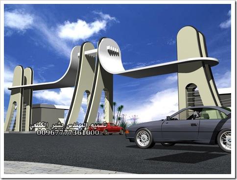 3D max design (1)