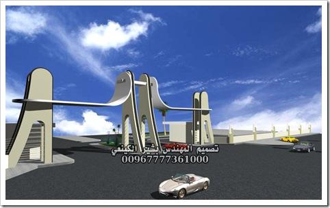 3D max design (2)