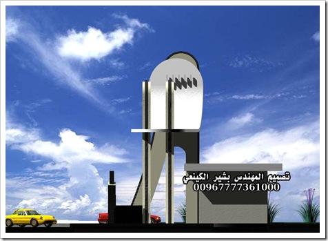 3D max design (8)