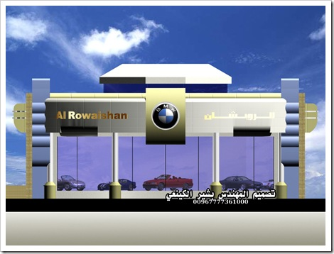 BMW SHOWROOM1 (1)