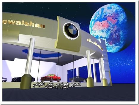 تصميم معرض bmw مناظير3دي ماكس مناظير 3d ماكس ليلية تصميم تصميم معرض