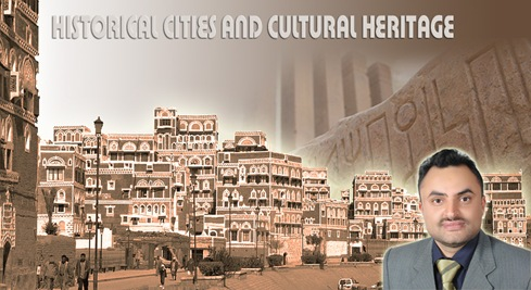 Historical cities