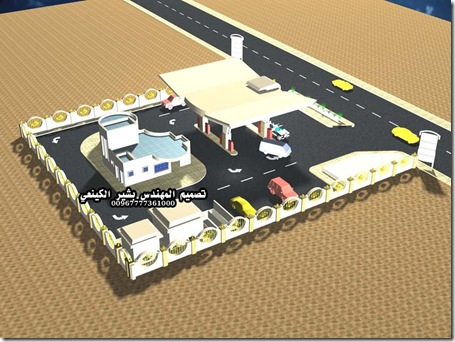 PATROL STATION DESIGN (3)
