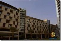 الفندق والمكاتب