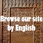 Browse our site by English